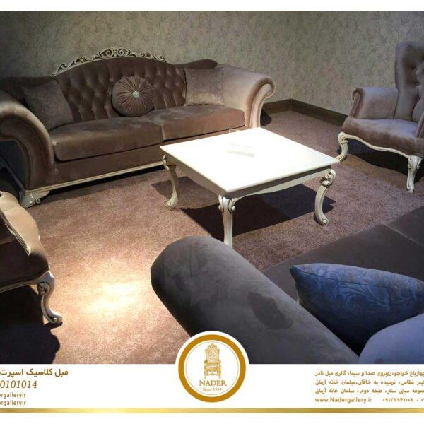عکس مبل کلاسیک مدل مونال، کد 0101014