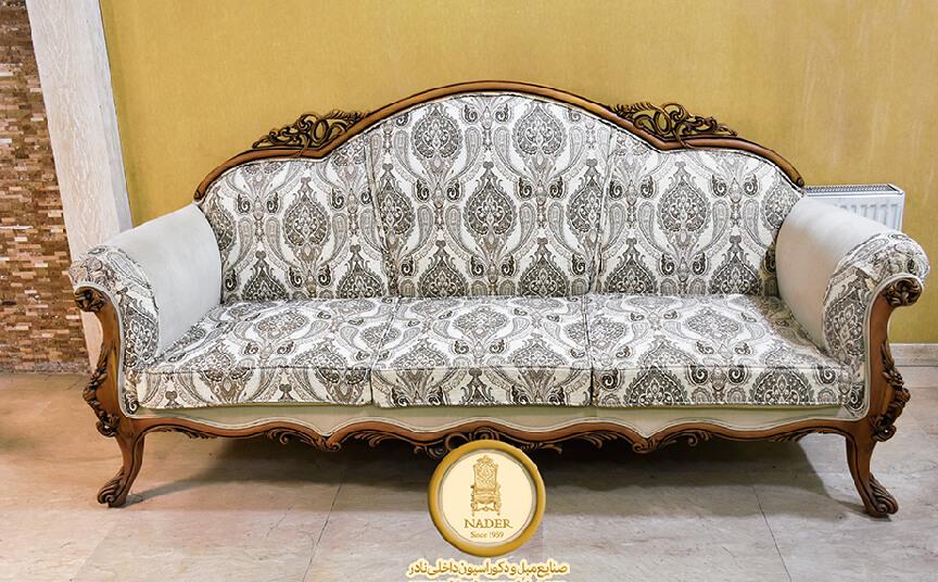 مبل استیل پرشین مدل کاناپه تاژ